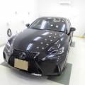 新車 IS200t セラミックコーティング施工!
