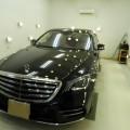 新車 Mベンツ S560 セラミックトリプルコート施工!